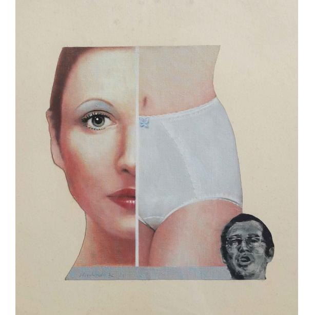 Γιάννης Ψυχοπαίδης (1945)